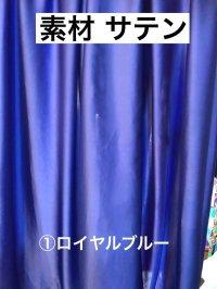 グループオーダー承ります☆(スカートのサテン素材)